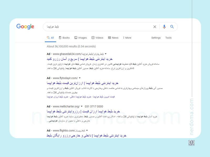 تبلیغات در موتورهای جستجو