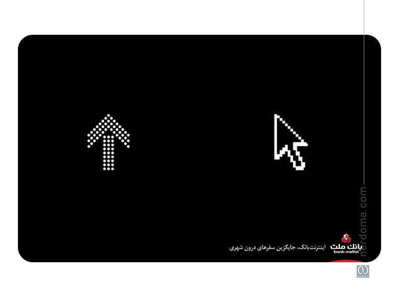 کمپین تبلیغاتی بانک ملت