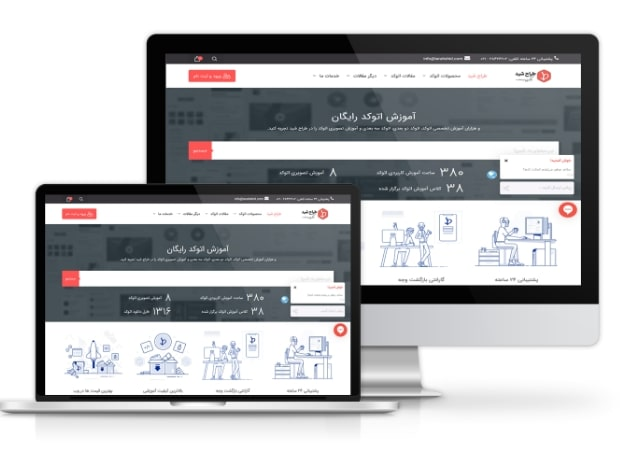 خدمات طراحی گرافیک