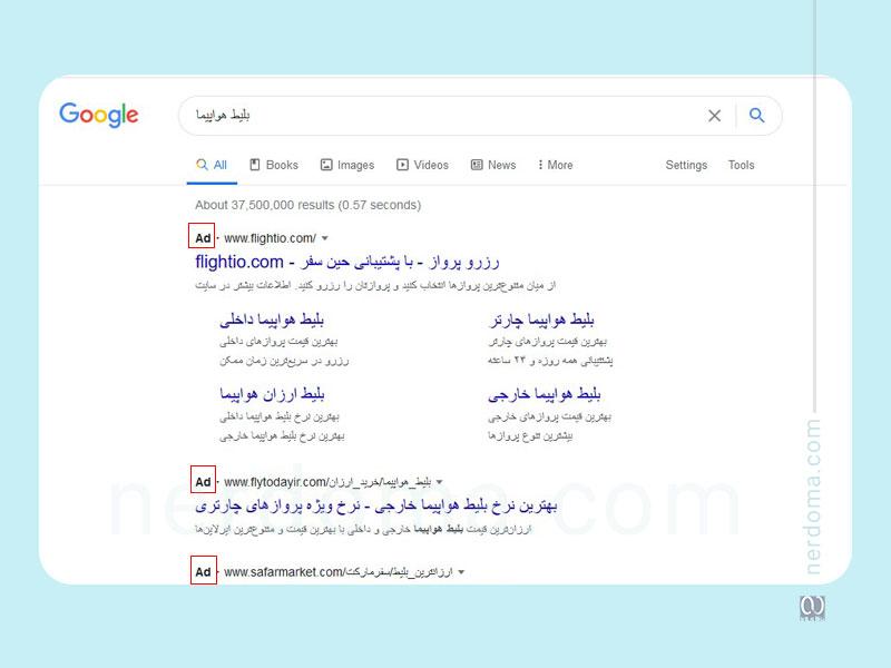 در تبلیغات گوگل عبارت ad وجود دارد