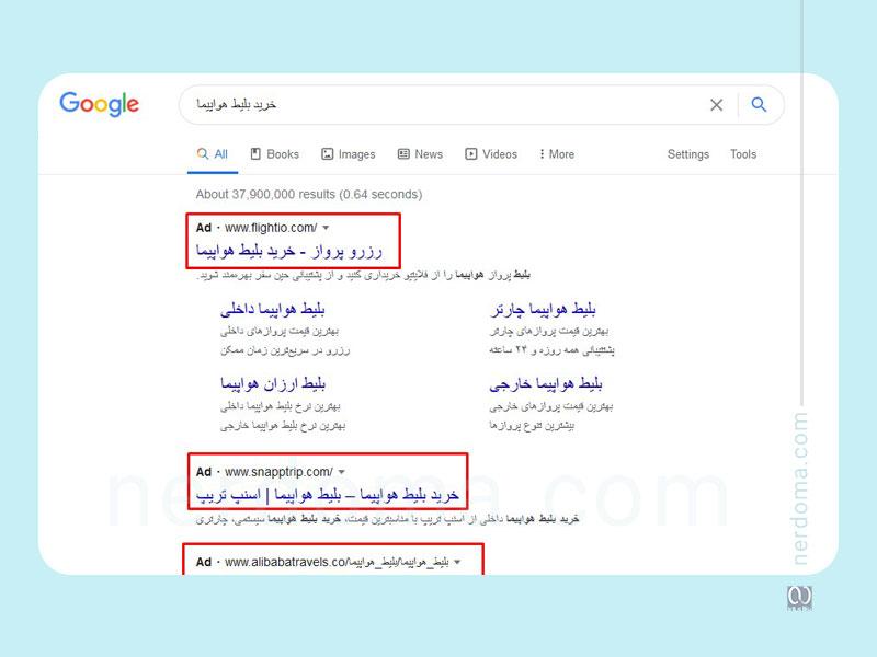 بهینه سازی موتور جستجو (SEO)